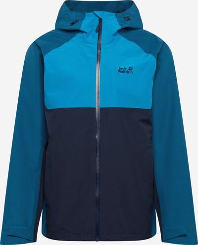 JACK WOLFSKIN Chaqueta de montaña 'MOUNT ISA' en azul cielo / azul oscuro / petróleo, Vista del producto