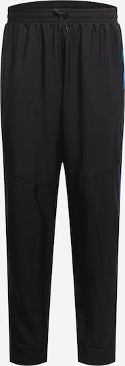 ADIDAS PERFORMANCE Sportbroek 'Seaso' in de kleur Blauw / Grijs / Zwart, Productweergave