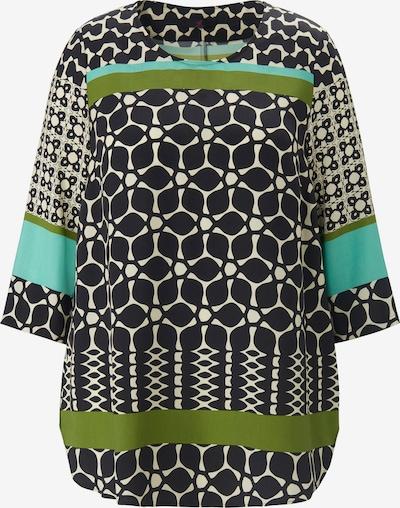 Emilia Lay Blouse in de kleur Beige / Mintgroen / Lichtgroen / Zwart, Productweergave