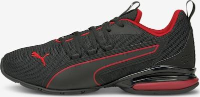 PUMA Loopschoen 'Axelion NXT' in de kleur Rood / Zwart / Wit, Productweergave