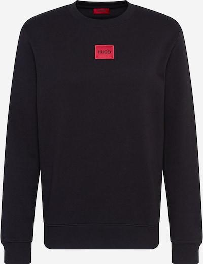HUGO Sweat-shirt 'Diragol' en rose / noir, Vue avec produit