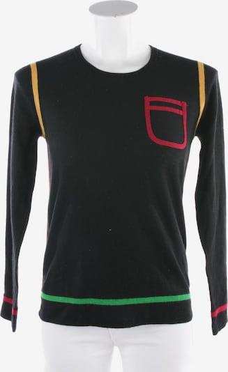 Sonia Rykiel Pullover / Strickjacke in S in schwarz, Produktansicht