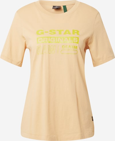Tricou G-Star RAW pe galben / pudră, Vizualizare produs