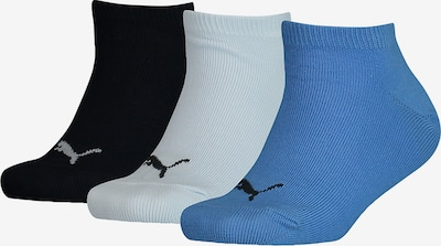 PUMA Socken in marine / kobaltblau / himmelblau, Produktansicht