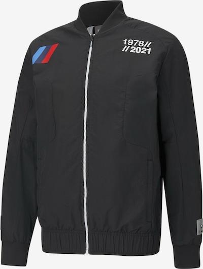 PUMA Sportjas in de kleur Blauw / Rood / Zwart / Wit, Productweergave
