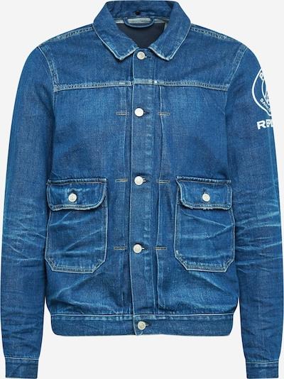 REPLAY Jacke in blue denim / weiß, Produktansicht