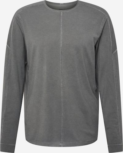 NIKE Спортен блузон с качулка в антрацитно черно, Преглед на продукта