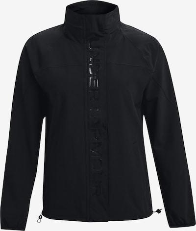 UNDER ARMOUR Sportjacke 'Recover' in schwarz, Produktansicht