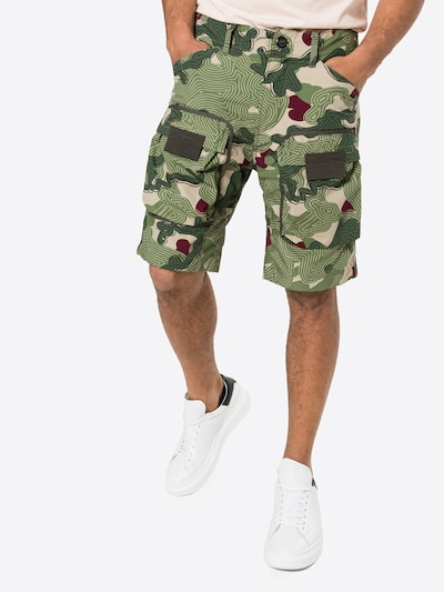 Pantaloni cu buzunare G-Star RAW pe bej / verde / oliv / verde închis / roșu vin, Vizualizare model