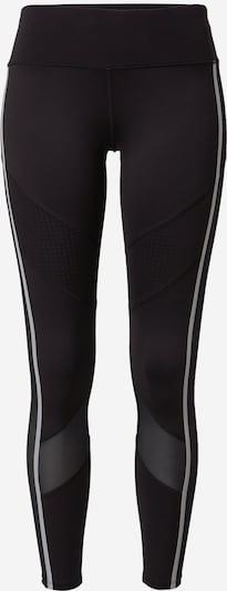 HKMX Sportske hlače 'Bonded Seams' u crna / bijela, Pregled proizvoda