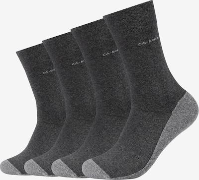 camano Socken Robin im 4er Pack ohne Gummidruck in grau, Produktansicht