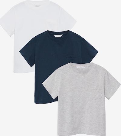 MANGO KIDS Majica u tamno plava / siva melange / bijela, Pregled proizvoda