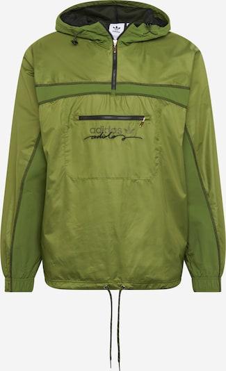 ADIDAS ORIGINALS Prijelazna jakna u maslinasta: Prednji pogled