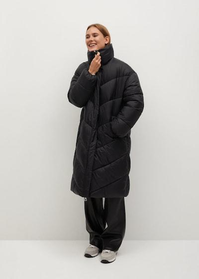 MANGO Anorak 'Kellogs' in schwarz, Modelansicht