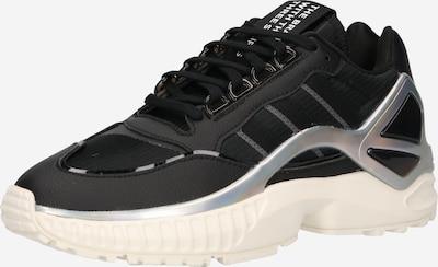 ADIDAS ORIGINALS Sneakers laag 'WAVIAN' in de kleur Zwart / Zilver, Productweergave