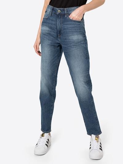 G-Star RAW Džíny 'Janeh Ultra High Mom Ankle Wmn' - modrá, Model/ka
