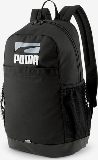 PUMA Rucksack in weiß, Produktansicht