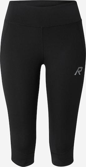 Rukka Pantalón deportivo 'MAAVESI' en negro, Vista del producto