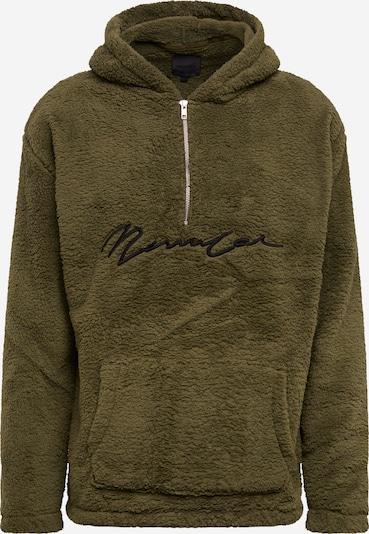 Mennace Hoodie in khaki / schwarz, Produktansicht