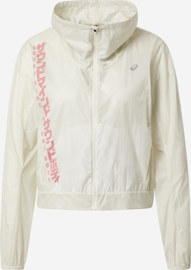 ASICS Athletic Jacket 'SMSB Run' in Beige, Item view