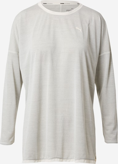 PUMA Camiseta funcional en beige, Vista del producto