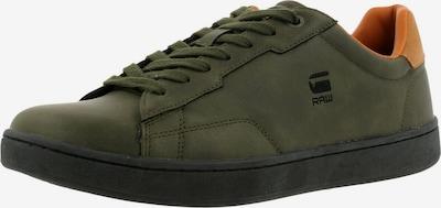 G-Star RAW Sneaker 'Cadet bo' in oliv, Produktansicht