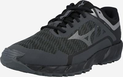 MIZUNO Chaussure de course 'WAVE IBUKI' en gris / gris foncé / argent, Vue avec produit