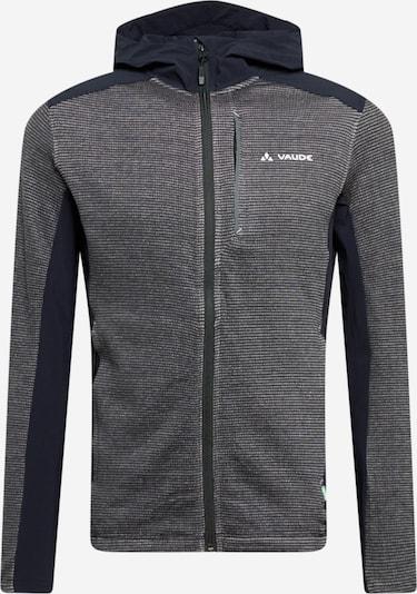 VAUDE Sportsweatjacke in nachtblau / schwarzmeliert / weiß, Produktansicht