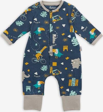 SIGIKID Schlafanzug in dunkelblau / gelb, Produktansicht