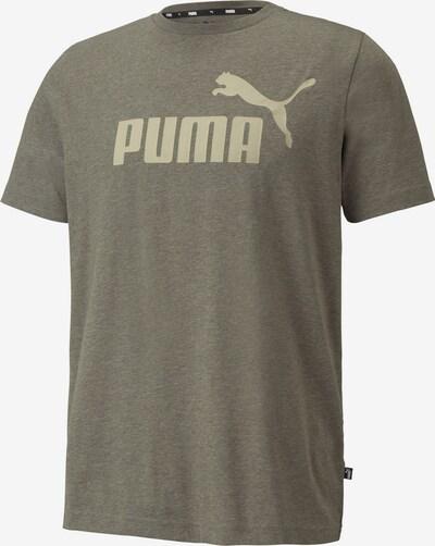 PUMA T-Shirt fonctionnel en vert foncé, Vue avec produit
