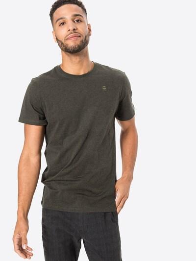 Marškinėliai iš G-Star RAW , spalva - tamsiai pilka, Modelio vaizdas