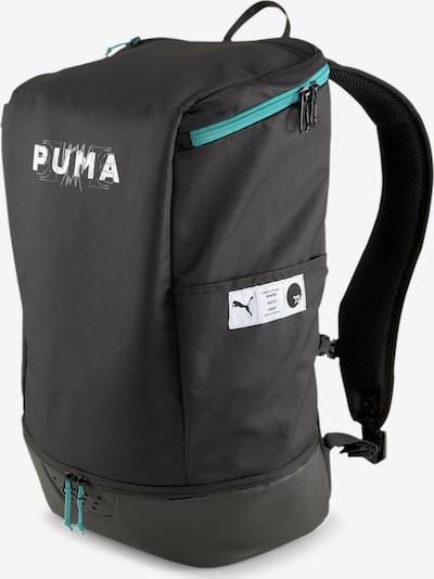 PUMA Rucksack in grün / schwarz / weiß, Produktansicht