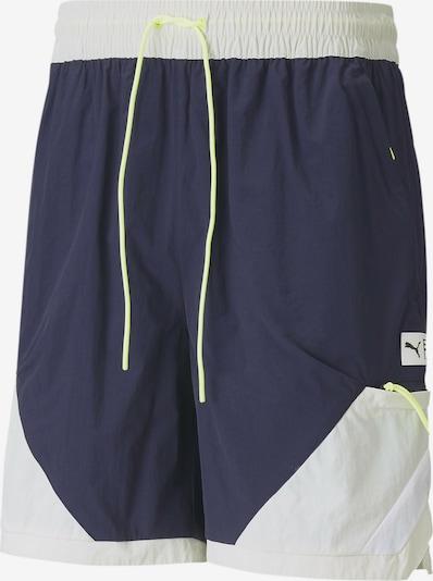 PUMA Pantalon de sport en bleu marine / gris clair, Vue avec produit