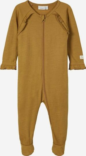 NAME IT Anzug in braun, Produktansicht