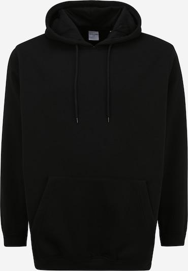 Megztinis be užsegimo iš JACK & JONES , spalva - juoda, Prekių apžvalga
