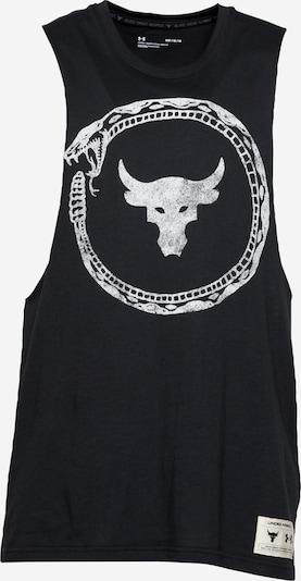 Sportiniai marškinėliai 'Pjt Rock Same Game' iš UNDER ARMOUR , spalva - juoda / balta, Prekių apžvalga