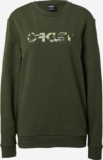 OAKLEY Sportovní svetr - olivová / mix barev, Produkt