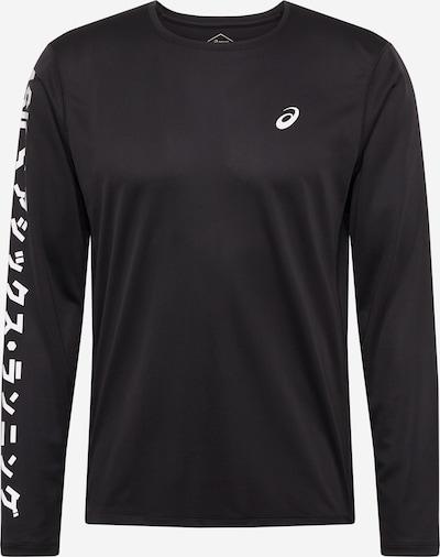 ASICS Functioneel shirt 'Katakana' in de kleur Zwart / Wit, Productweergave
