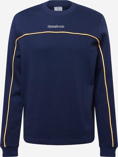 Reebok Sport Спортен блузон с качулка в нейви синьо / жълто, Преглед на продукта