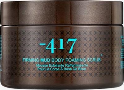 -417 Body Peeling 'Phyto' in Brown, Item view