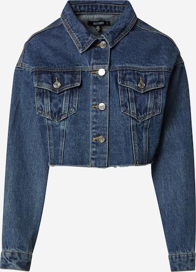 Missguided Jacke in dunkelblau, Produktansicht