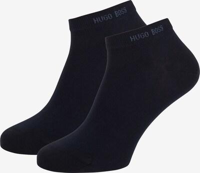 BOSS Socken in dunkelblau, Produktansicht