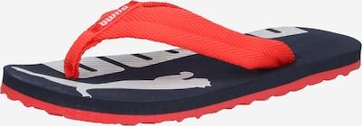 PUMA Strand-/badschoen 'Epic' in de kleur Donkerblauw / Rood / Wit, Productweergave