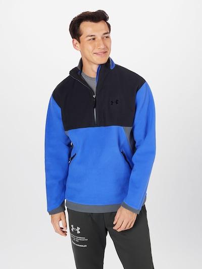 UNDER ARMOUR Sportovní mikina - modrá / kobaltová modř / šedá: Pohled zepředu