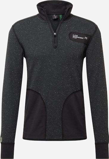G-Star RAW Суичър в черно, Преглед на продукта
