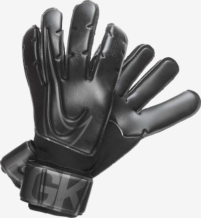NIKE Gants de sport 'Vapor' en gris / noir, Vue avec produit