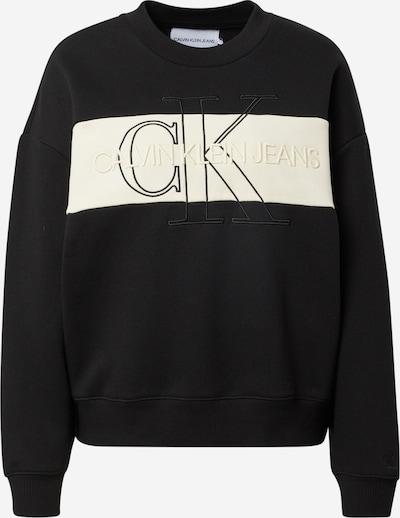 bézs / fekete Calvin Klein Jeans Tréning póló, Termék nézet