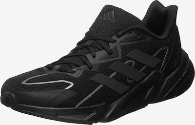 ADIDAS PERFORMANCE Παπούτσι για τρέξιμο σε σκούρο γκρι / μαύρο, Άποψη προϊόντος