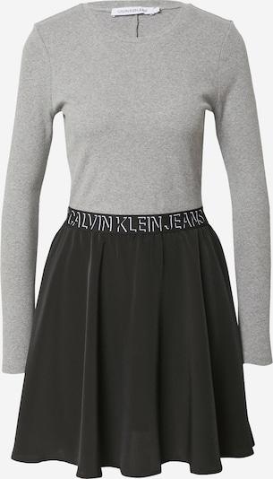 Abito Calvin Klein Jeans di colore grigio / nero / bianco, Visualizzazione prodotti