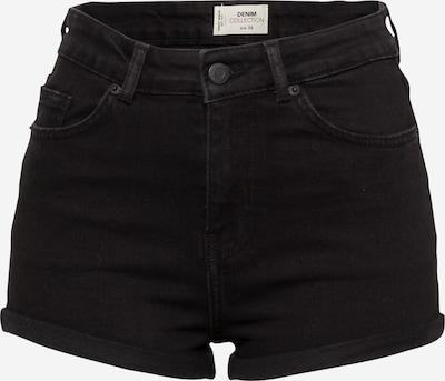 Tally Weijl Džíny - černá, Produkt